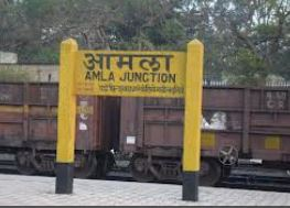 Amla station