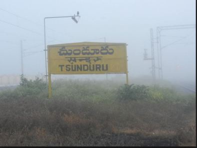 Tsunduru