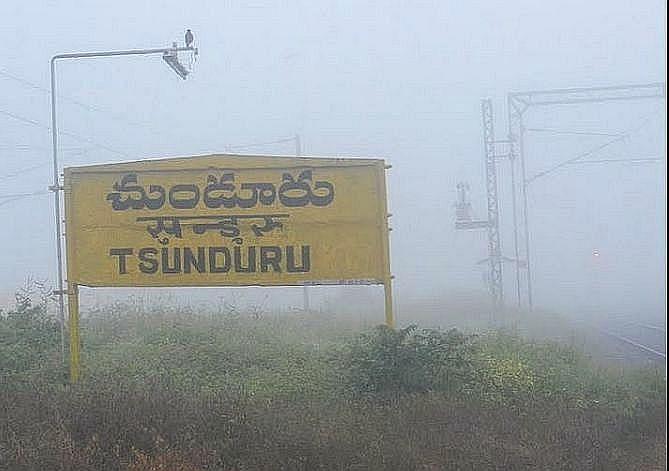 Tsunduru_crop