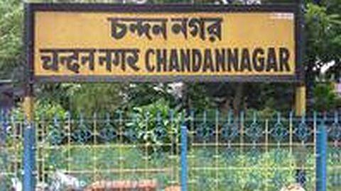 Chandan Nagar