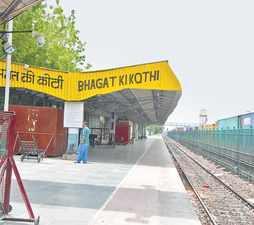 Bhagat ki Kothi