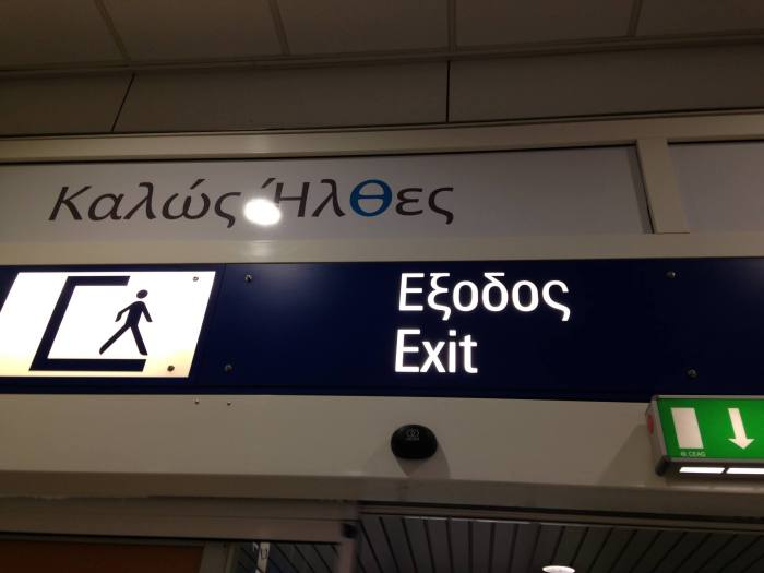 Grexit sign