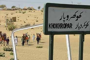 Khokrophar