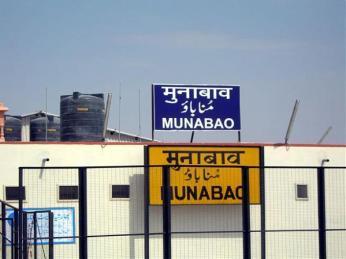 Munabao new