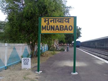 Munabao