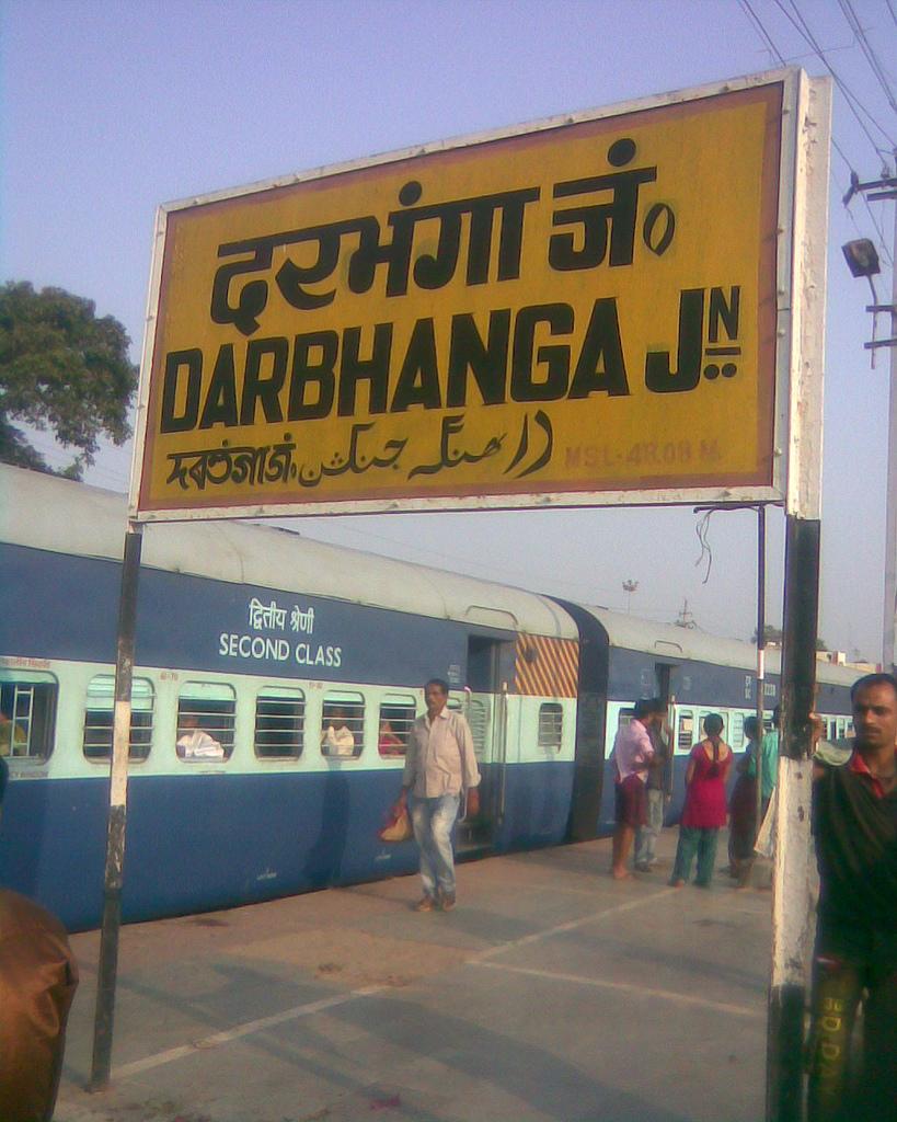 Darbhanga station Maithili