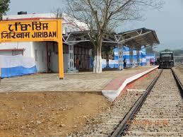 Jiribam-manipuri