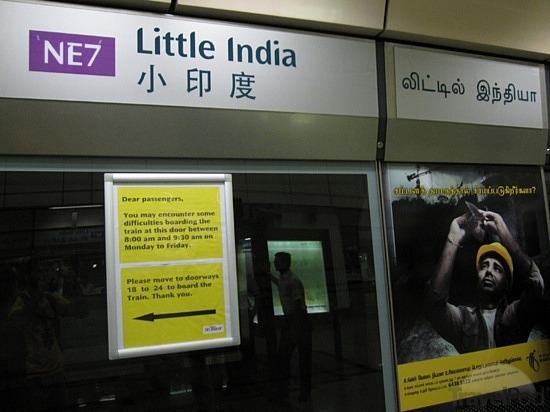 Little india 3 languages