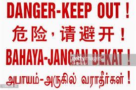 Singapore 4 languages
