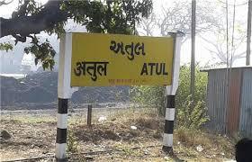 Atul station
