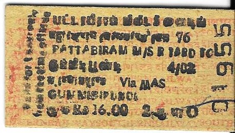 PTMS ticket