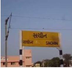 Sachin station