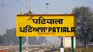 Patiala