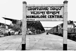 Mangalore Central
