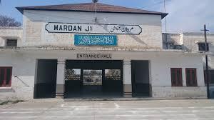 Mardan-2