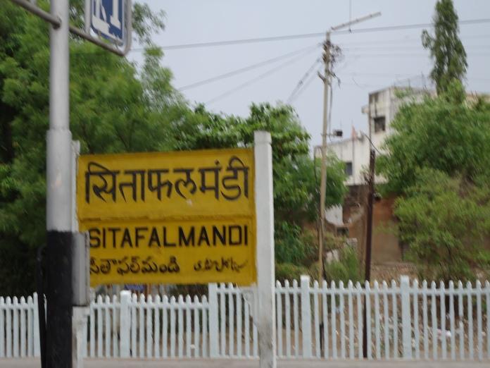 sitaphalmandi_railway_station
