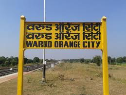 Warud Orange City