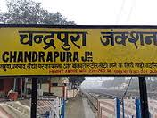 chandrapura-jharkhand
