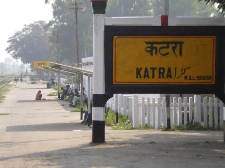 katra-in-up