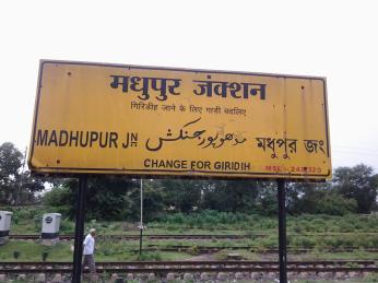 madhupur-jharkhand