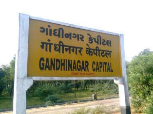 Gandhinagar Capital