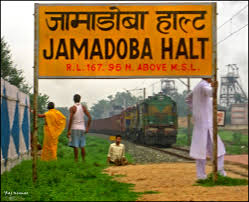 Jamadoba