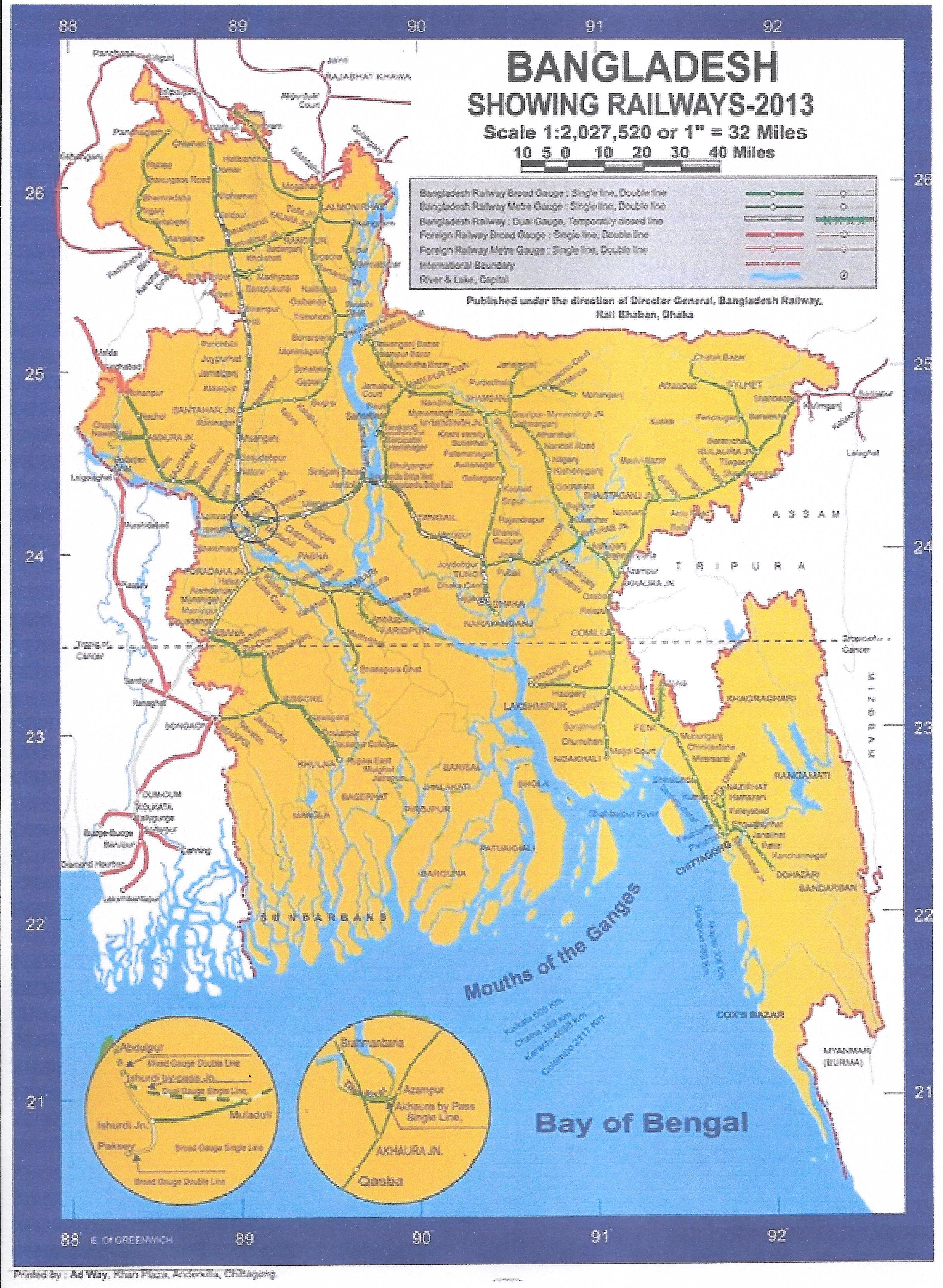 BD Rly Off Map-2013 001