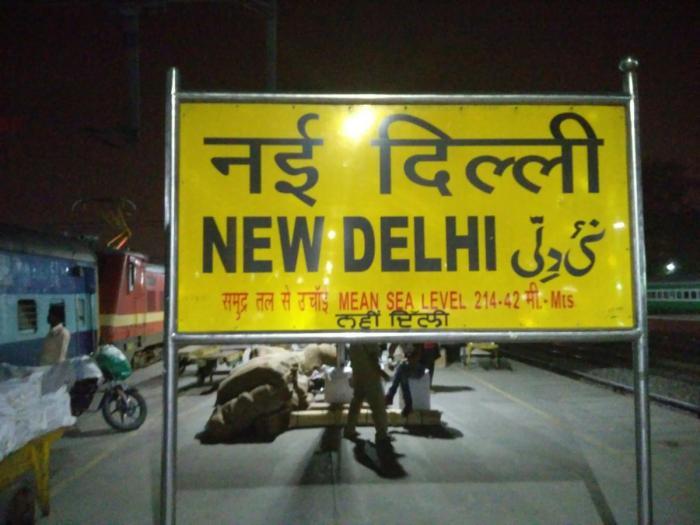 New Delhi unofficial