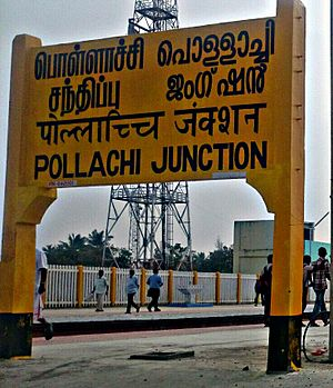 Pollachi_junction_station_name_board