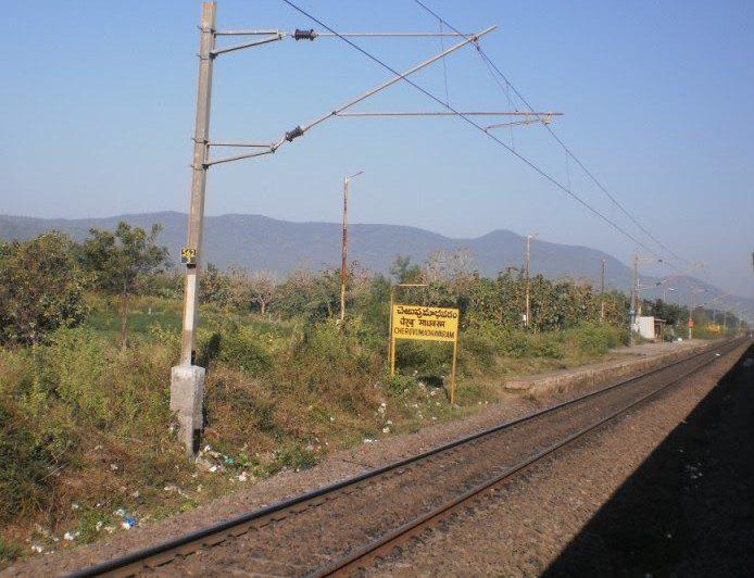 Cheruvu Madhavaram