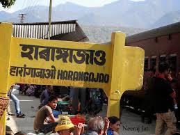 Harangajao