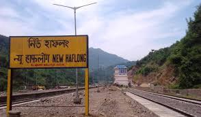 New Haflong