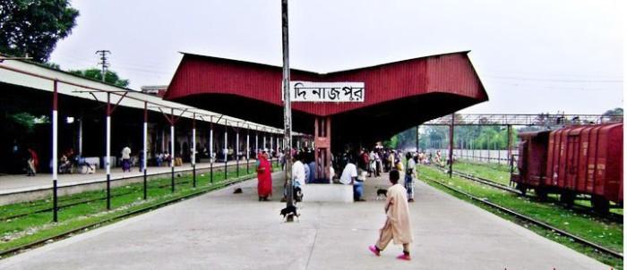 Dinajpur new