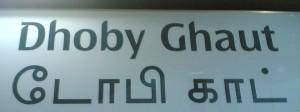 Dhoby Ghaut