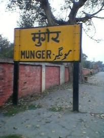 Munger (old)