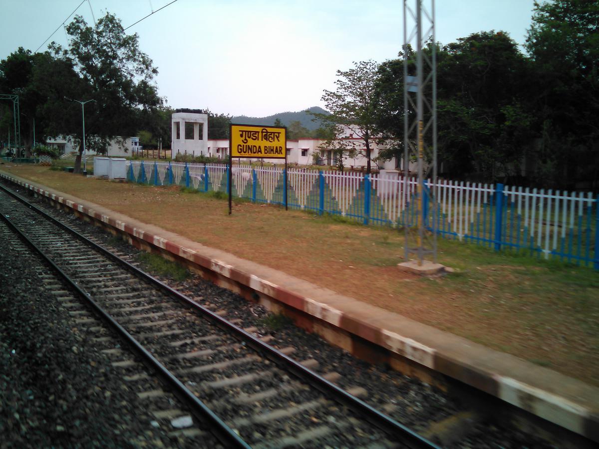 Gunda Bihar