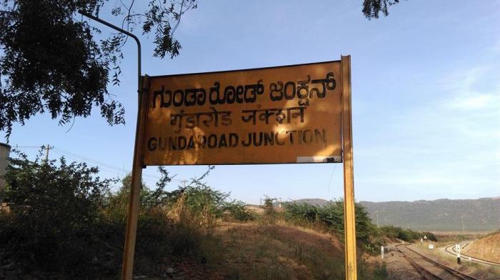 Gunda Road-2