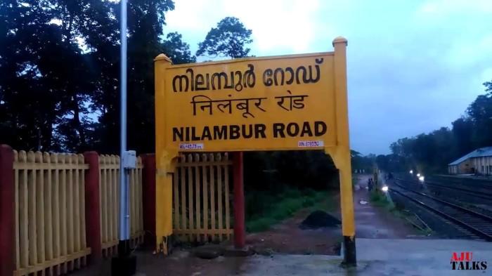 Nilambur Road