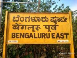 Bengaluru east