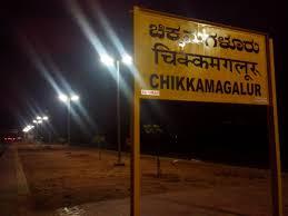 Chikkamagalur
