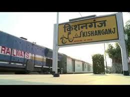 Kishanganj