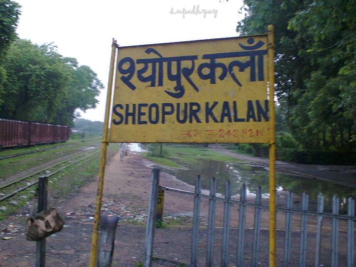 Sheopur Kalan