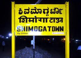 Shimoga