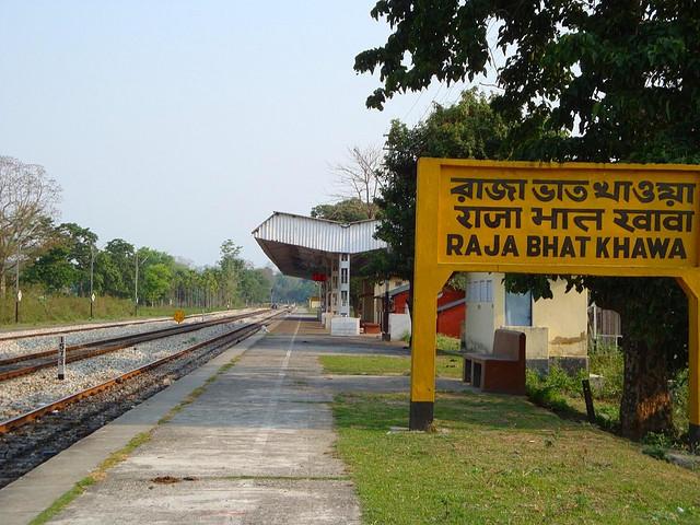 Rajabhat Khawa