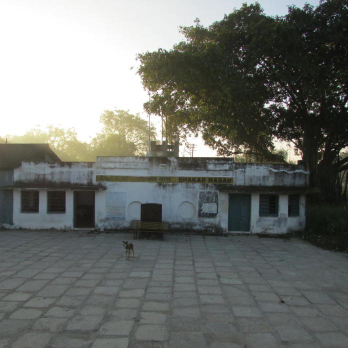 Shakar Nagar