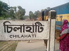 Chilhati