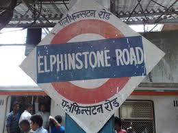 Elphinstone Road station