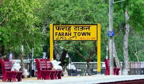 Farah Town