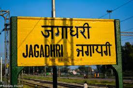 Jagadhri