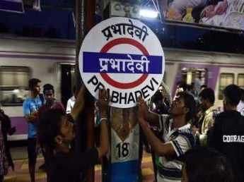 Prabhadevi station